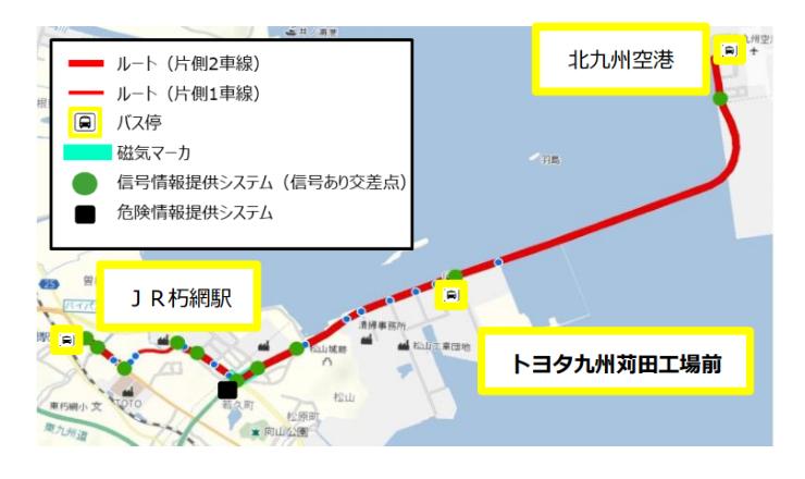 見通しの悪い交差点での接触事故を防止するAI 自動運転バスで活用、西日本鉄道ら