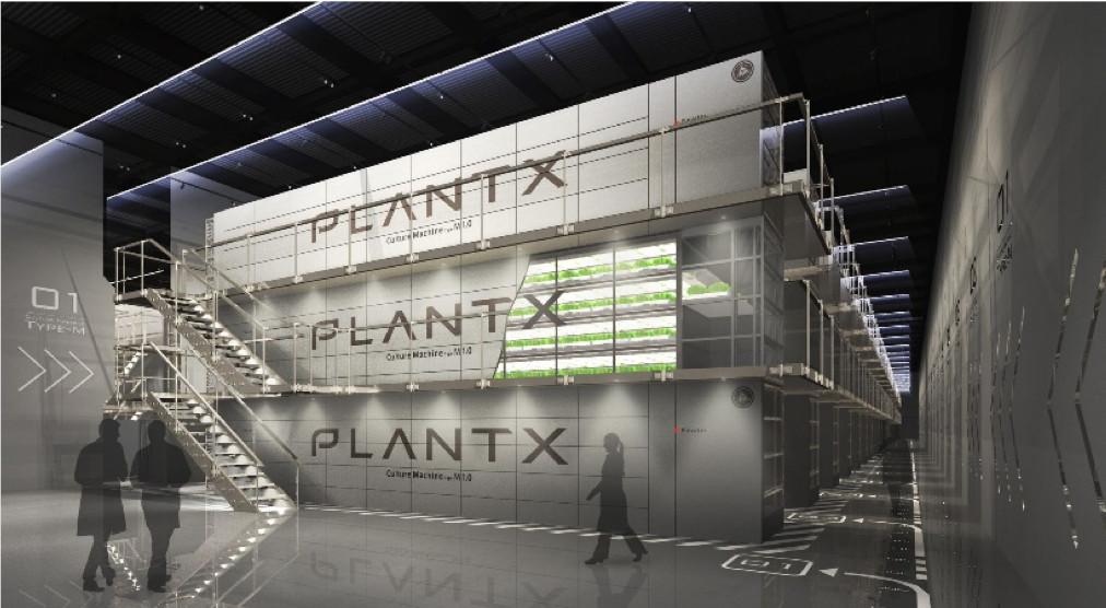 新方式植物工場のプランテックスが農業機械大手クボタから資金調達、大規模マザー工場を建設