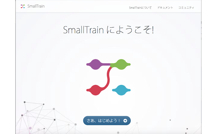 Google「Cloud Shell Editor」Pythonに対応:AI速報まとめ10選