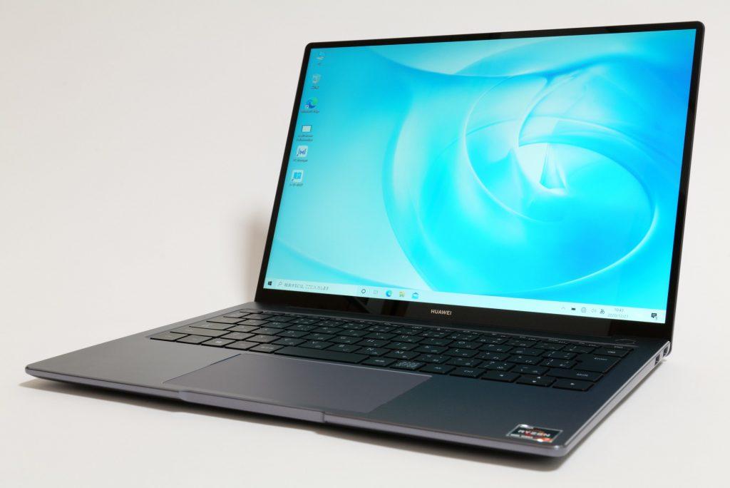 8コアRyzenノートならコレ、1.5kg切りの14型「HUAWEI MateBook 14 2020 AMD」