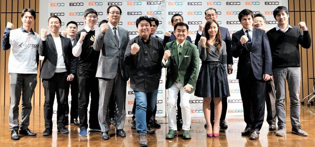 日本発ステーブルコインはじめブロックチェーンが公正な社会を支える技術基盤に貢献、BCCC年頭所感